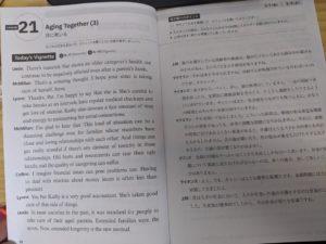 実践ビジネス英語 テキスト